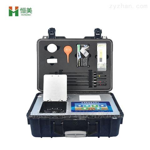 恒美土壤重金属含量测定仪