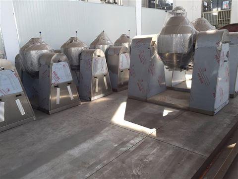 SZG型双锥回转真空干燥机