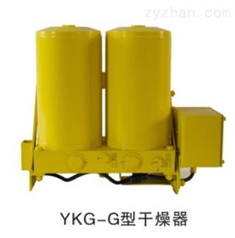 YKG-G型干燥器
