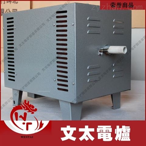 管式电阻炉SK2-2.5-13