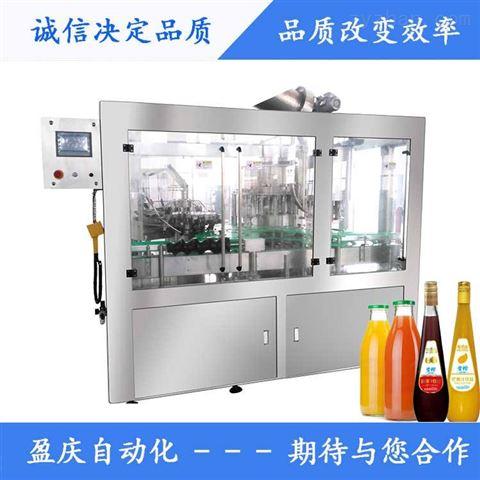 玻璃瓶果醋冲洗灌装封口三合一旋转式灌装机