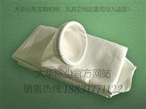 PTFE覆膜涤纶针刺毡除尘滤袋【旭阳伟业】专业生产厂家