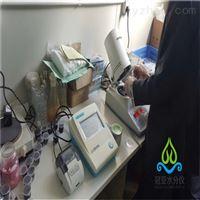 实验室用药品水分活度测量仪多少钱