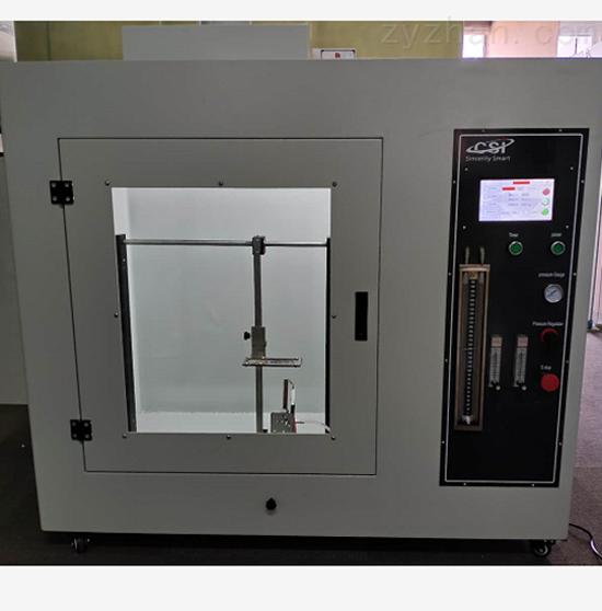 上海誠衛檢測儀器質量可靠,出廠前都需嚴格測試