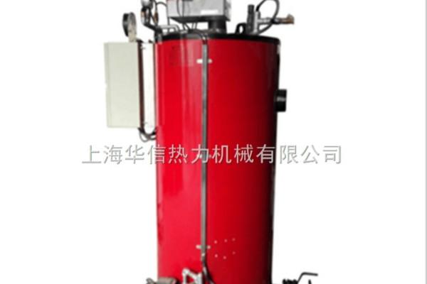 """華信熱力機械新一代高效甲醇蒸汽發生器""""吸楮"""""""
