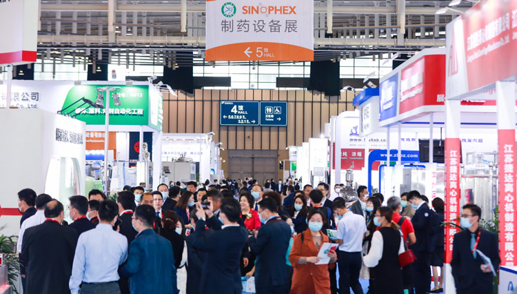 第86屆中國國際制藥設備展(SINOPHEX)