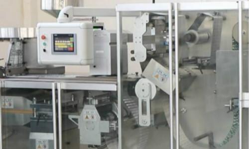 总投资超10亿!杭州拱墅区多个重大医药项目开工