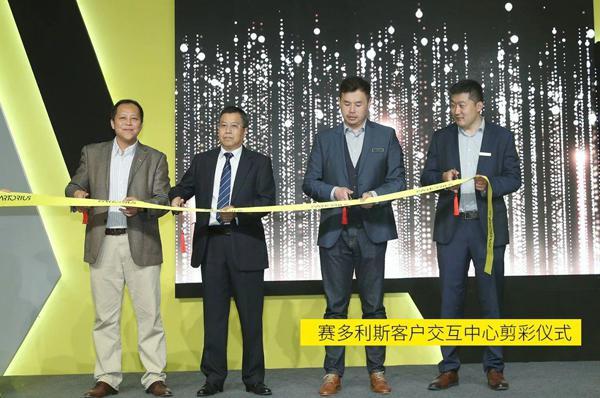 赛多利斯中国客户交互中心落成,本土化进程再添新足迹