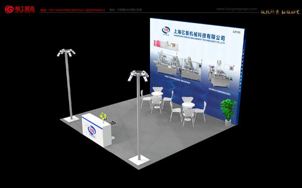 第60届(春季)药机展,上海亿首参展灌装设备先睹为快!