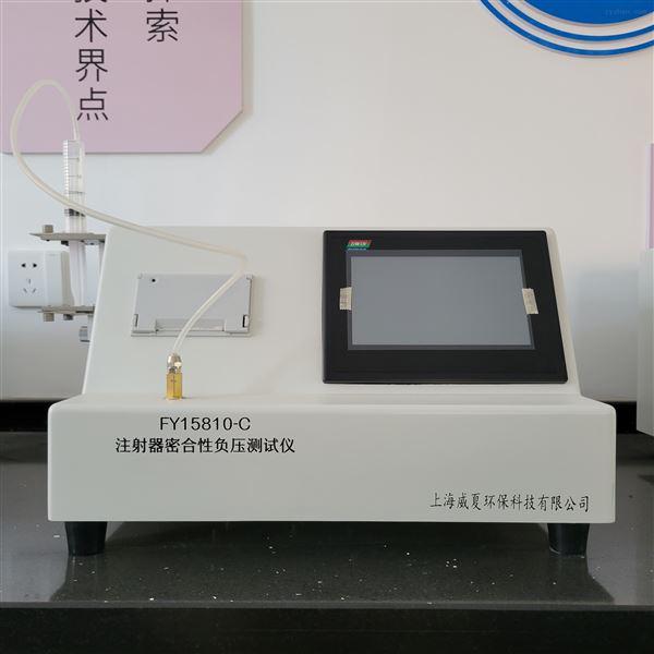 威夏电子拥有众多高品质测试仪,可满足用户不同需求