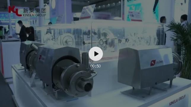 【直击第60届药机展】新莱泵阀在高端商务制药流体输送中的应用