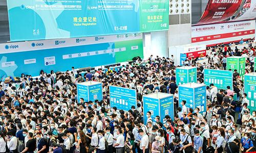 关于第十三届上海国际化工装备博览会 定档复展的公告
