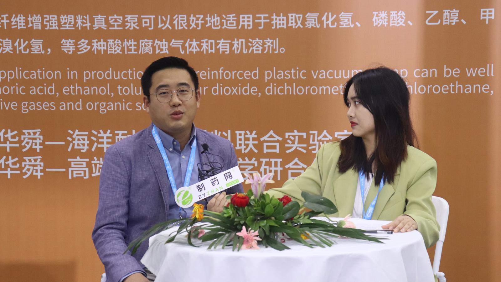 专访淄博华舜耐腐蚀真空泵有限公司总经理孙岩