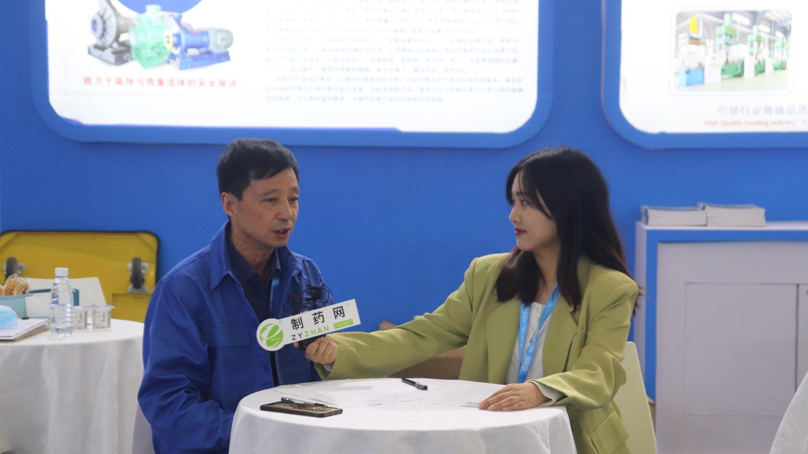 专访安徽南方化工泵业有限公司总经理潘耀东