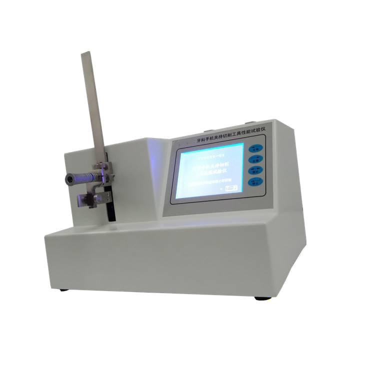 牙科手机夹持力测试仪.png