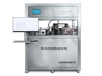 工业制备型高速逆流色谱系统