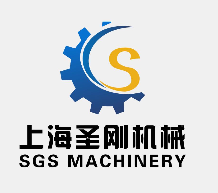 圣刚logo透明.png