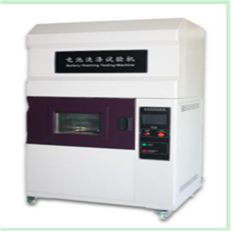 电磁洗涤试验机.jpg