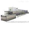 WMG-5-150B微波干燥杀菌设备