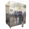 SGRX热风循环干燥烘箱厂家