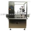 节能型微量试剂灌装机