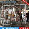 芳香油提取设备 迷迭香精油提炼机组