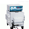 SK-2.5-13高温箱式电阻炉