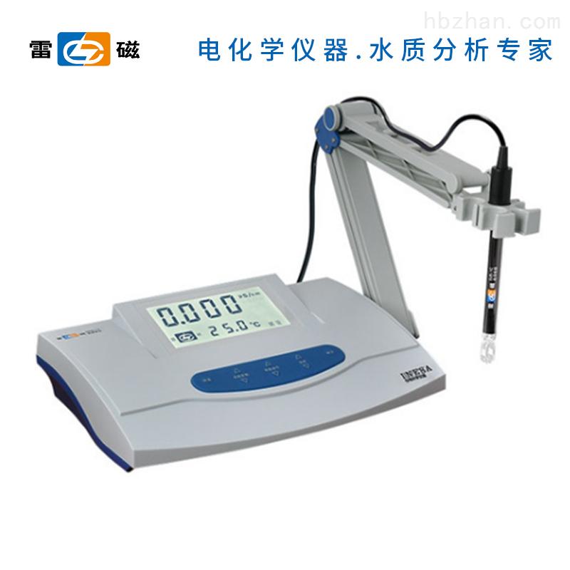 上海雷磁台式电导率仪